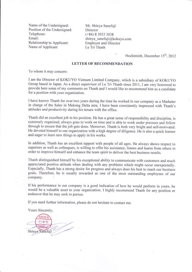 Reference letter reference letter name olthe undersigned position of the undersigned telephone email relationship to applicant altavistaventures Images