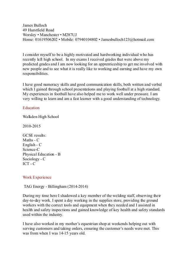 cv for apprenticeship
