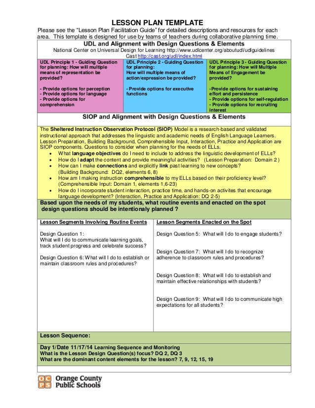 Writing - Universal design for learning lesson plan template