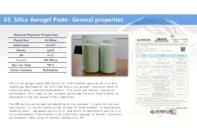 AFH17)Aerogel paste_V2 0