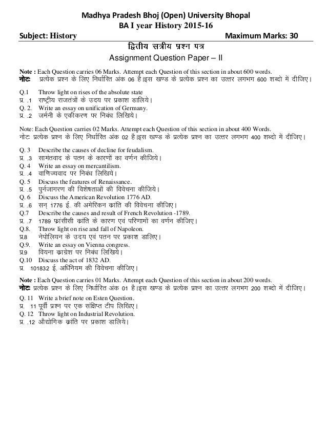 STPM 2015 Mathematics (M) Term 2 Assignment