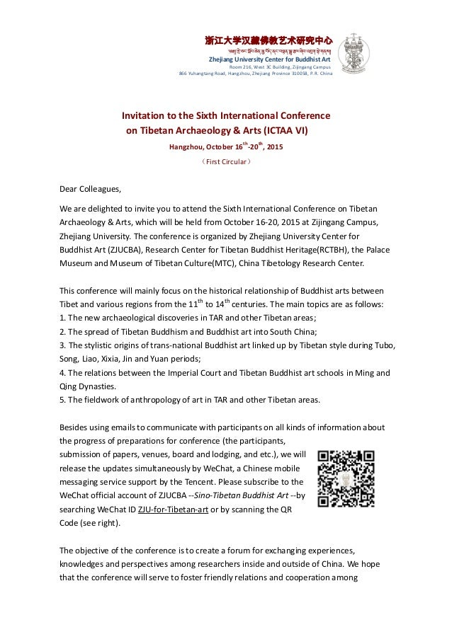 Invitation to the Sixth International Conference on Tibetan Archaeolo