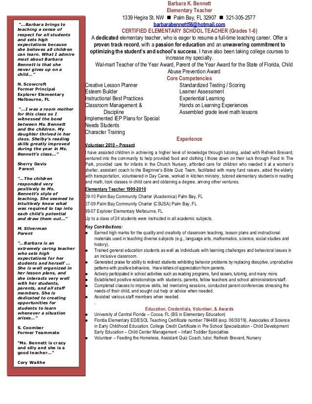 Teaching Resume 2016 A