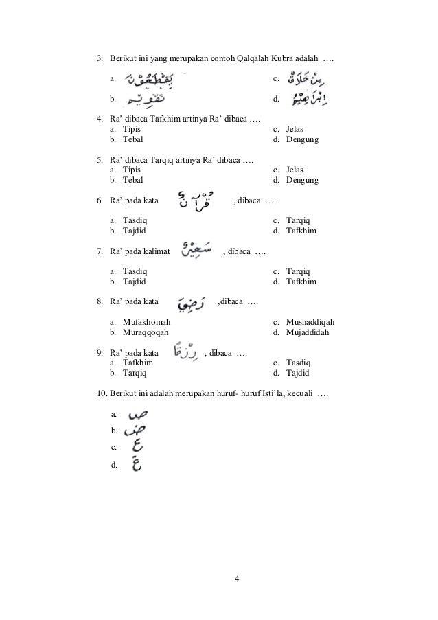 Contoh Surat Qalqalah Sugra - Guru Paud
