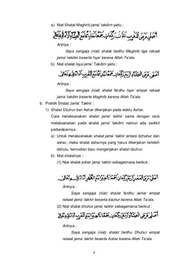 Bab 13 Tata Cara Shalat Jama Qasar