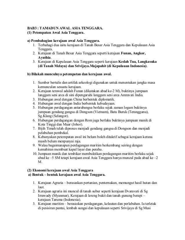 BAB3 : TAMADUN AWAL ASIA TENGGARA. (1) Petempatan Awal Asia Tenggara. a) Pembahagian kerajaan awal Asia Tenggara. 1. Terba...
