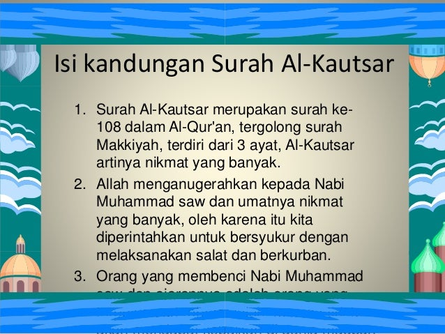 Bab 3 Al Kausar