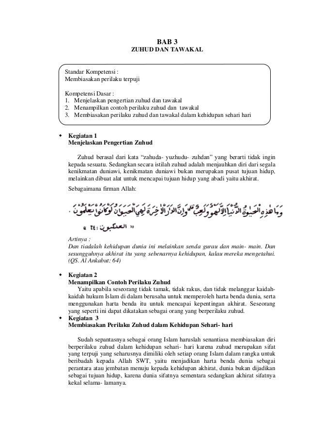 Contoh Cerpen Tentang Zuhud Download Gambar Online