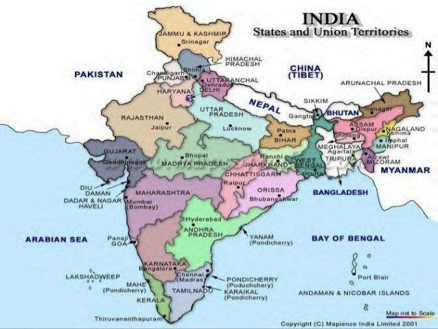 Sama veda in sanskrit