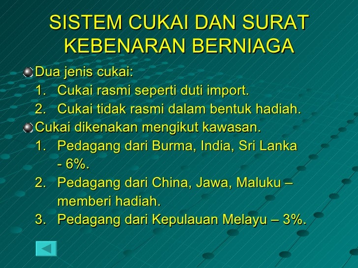 Sistem perdagangan keamanan