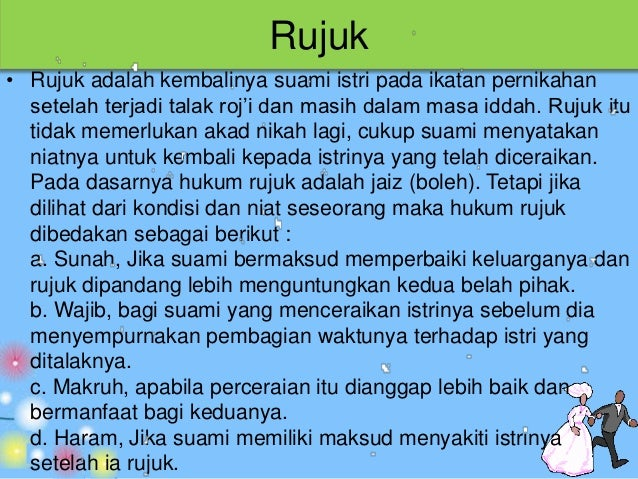 Perkawinan Menurut Perundang- undangan             di Indonesia• Pasal 2 dan 3 : Pernikahan adalah akad yang sangat kuat  ...