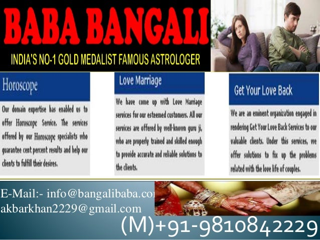 Best Vashikaran Specialist , Astrologer in Delhi - Bangali Baba