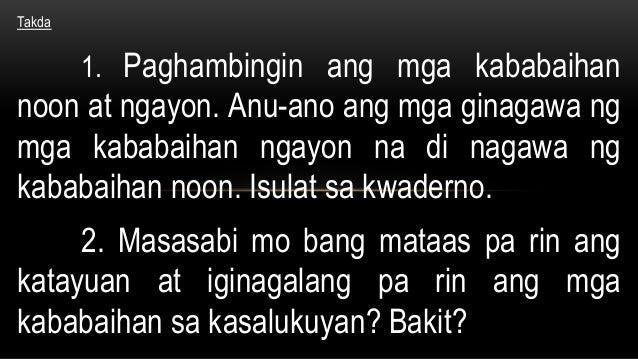 Anu-ano ang mga dating pangalan ng pilipinas