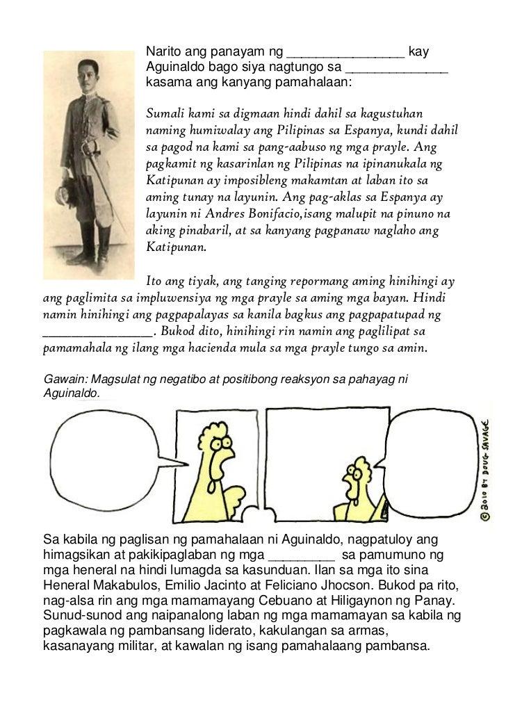 mga pangalan ng museo sa pilipinas President of the philippines pangulo ng pilipinas (pangalan), ay taimtim kong ipatutupad ang mga batas nito, magiging makatarungan sa bawat tao.
