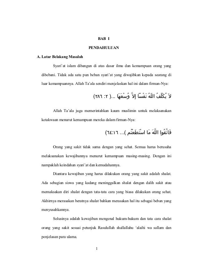 BAB I                              PENDAHULUANA. Latar Belakang Masalah         Syari'at islam dibangun di atas dasar ilmu...