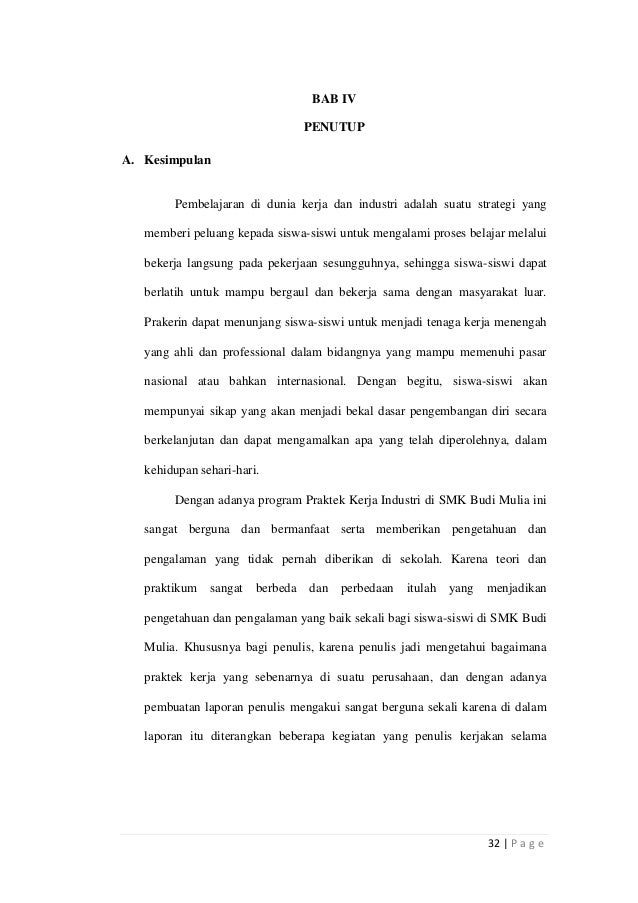 phd thesis on wind energy
