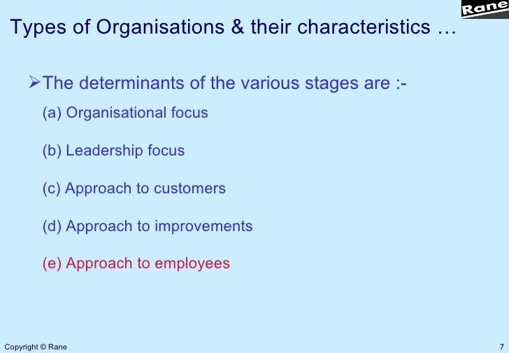 Characteristics of hrm approaches