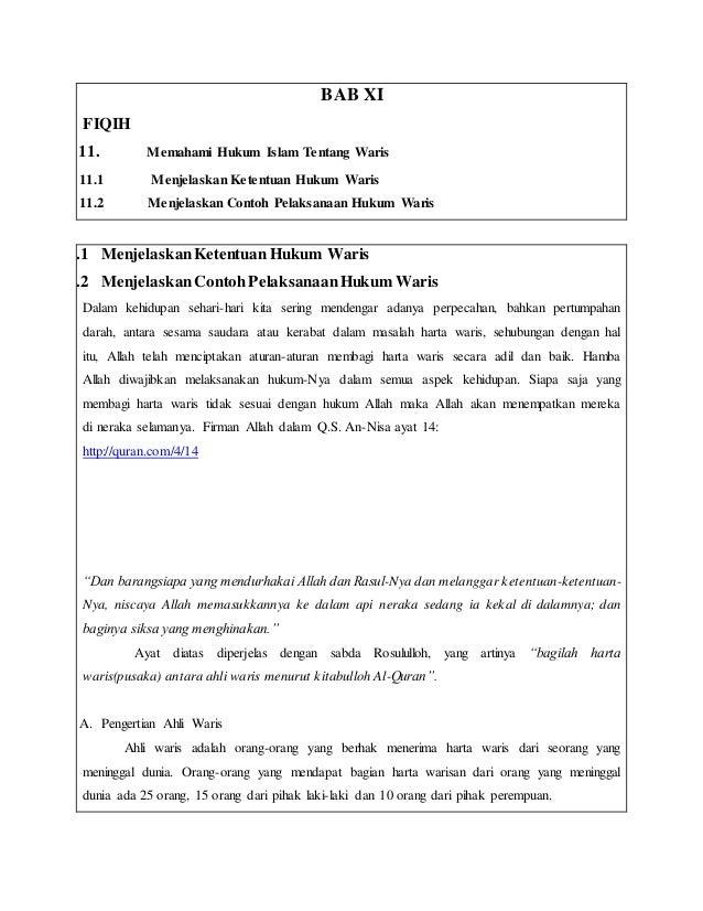 Memahami Hukum Islam Tentang Waris 11.1 Menjelaskan Ketentuan Hukum Waris  11.2 ... 0286bc4558