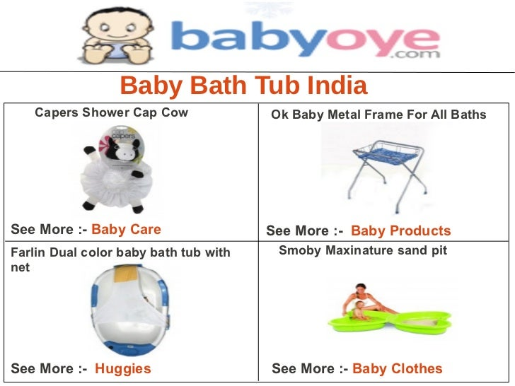 Baby Bath Tub India   Capers Shower Cap Cow               Ok Baby Metal Frame For All BathsSee More :- Baby Care          ...