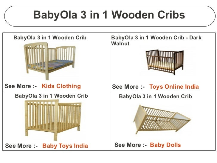 baby cots india