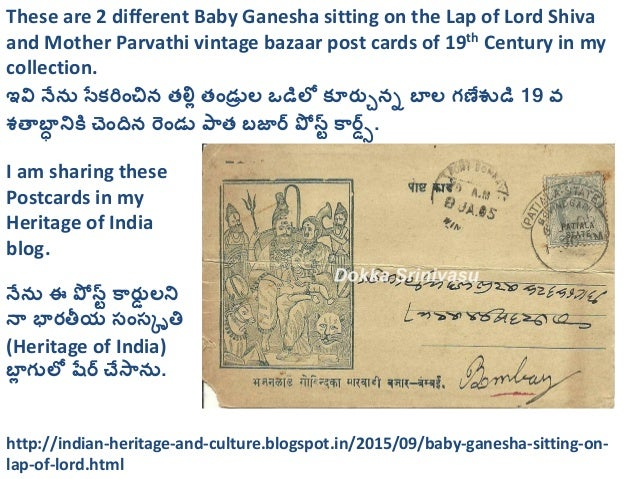 These are 2 different Baby Ganesha sitting on the Lap of Lord Shiva and Mother Parvathi vintage bazaar post cards of 19th ...