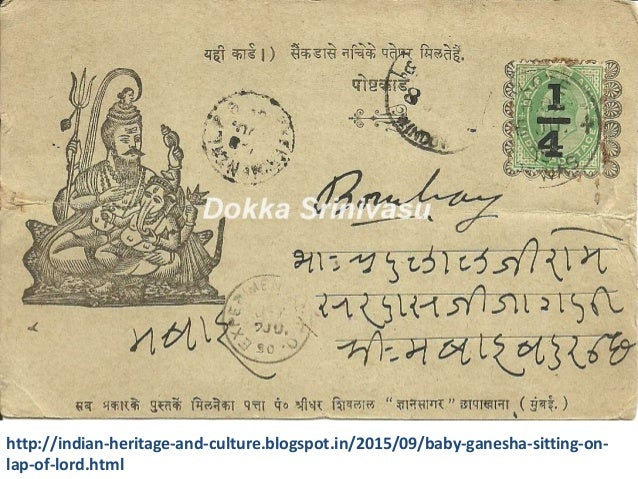 Baby ganesha sitting on the lap of lord shiva and mother parvathi vintage bazaar post cards and art print Slide 2