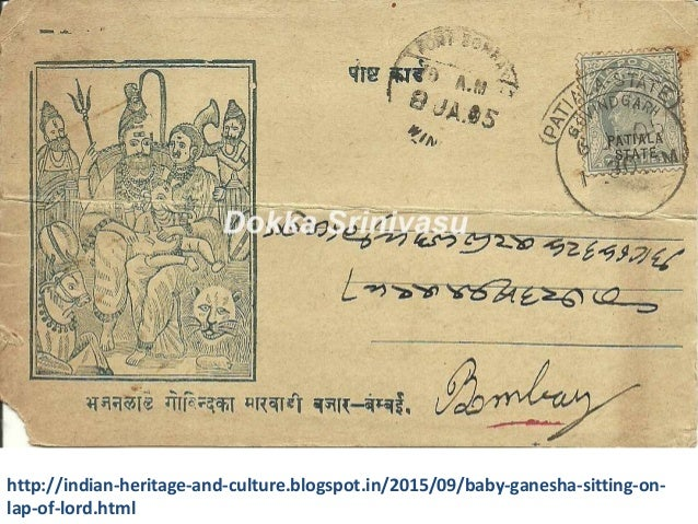 Baby ganesha sitting on the lap of lord shiva and mother parvathi vintage bazaar post cards and art print Slide 3