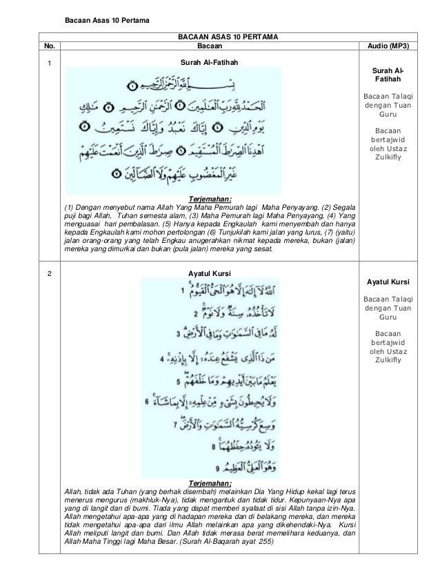 Bacaan Asas 10 Pertama