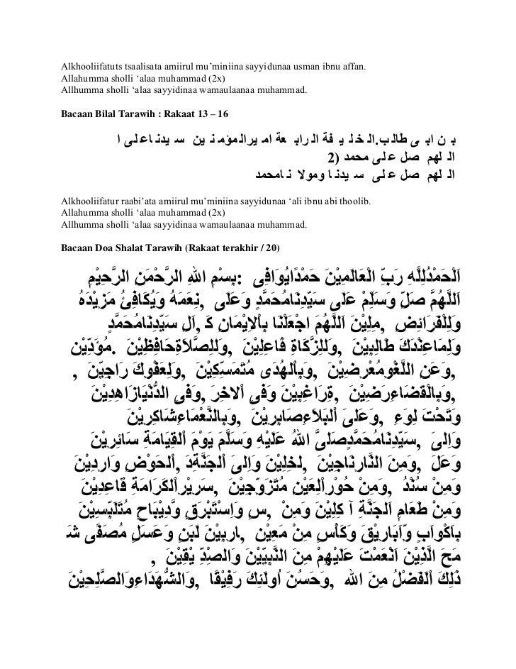 Bacaan bilal sholat tarawih