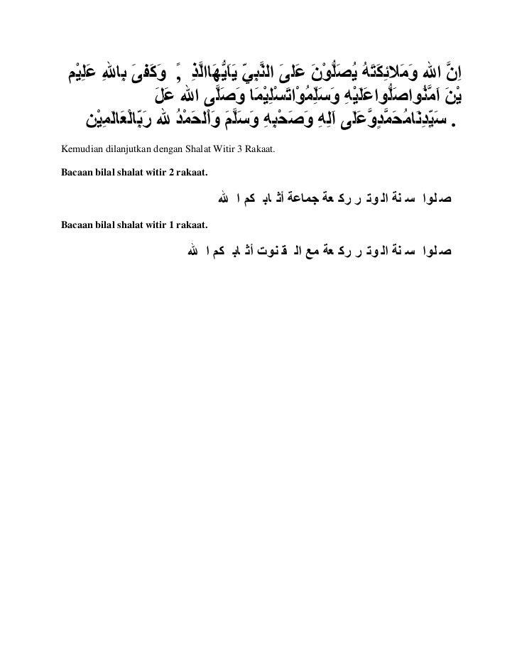 Bacaan Doa Shalat Witir 3 Rakaat