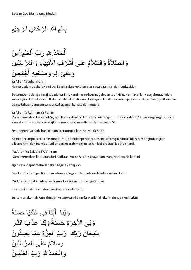 Bacaan Doa Majlis Yang Mudah