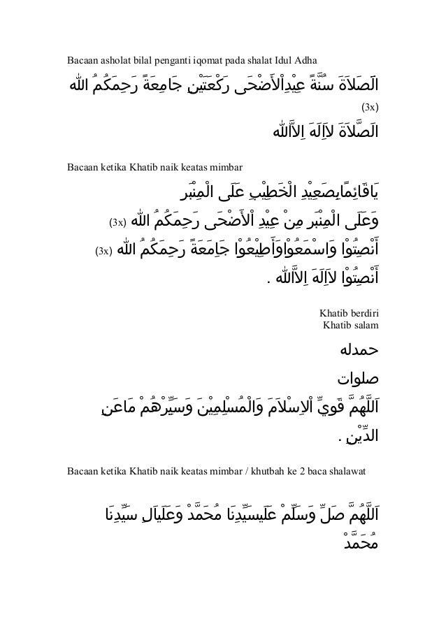 Bacaan Idul Adha Rmi Project Syndication - www.rmi-nu.or.id