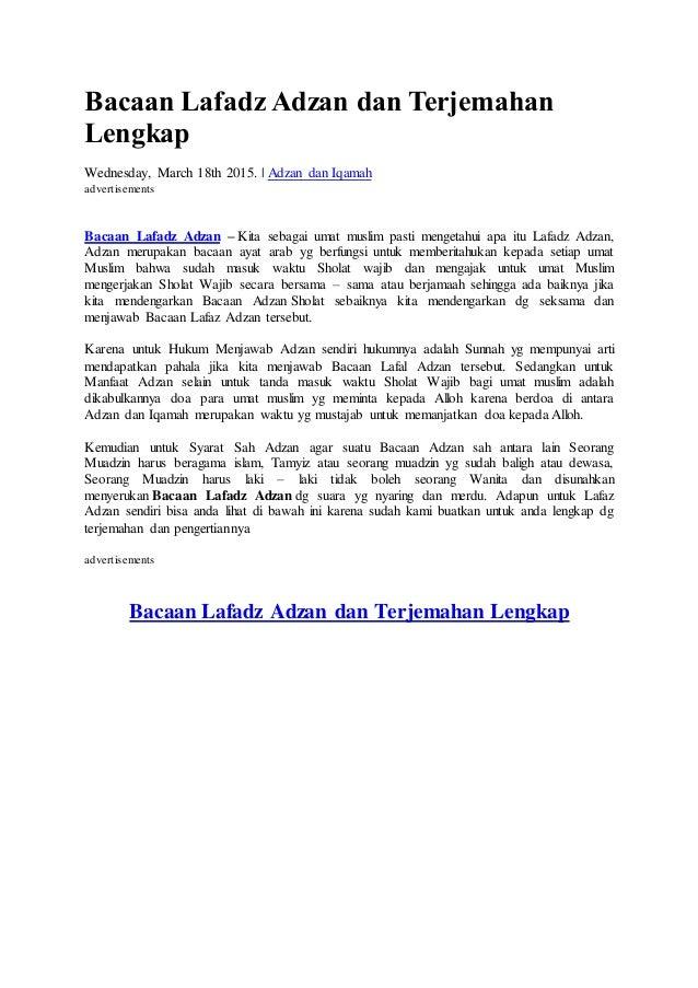 Bacaan lafadz adzan dan terjemahan lengkap