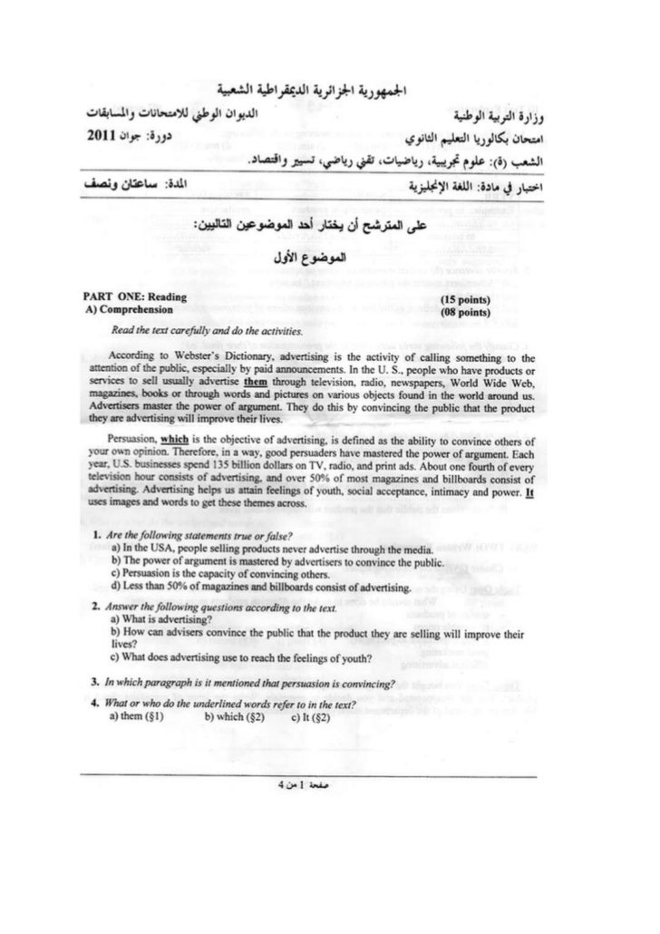 bac english 2011 with correction - Resume Bac Science Tunisie