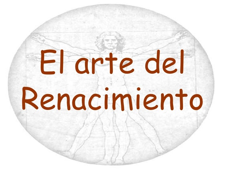 El arte del Renacimiento
