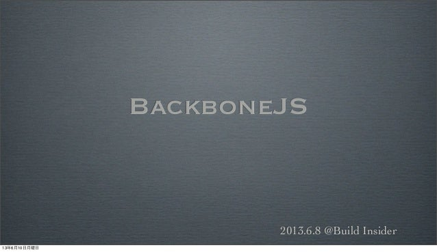 BackboneJS2013.6.8 @Build Insider13年6月10日月曜日