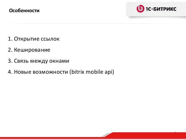 бесплатный хостинг для web сервера