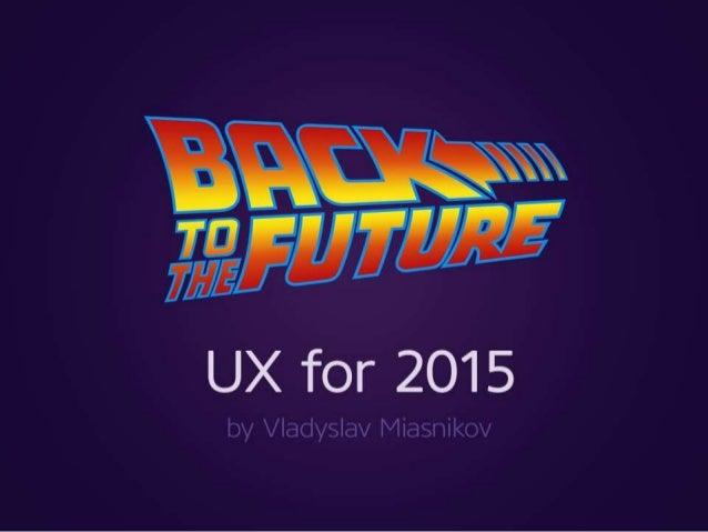 План ● Модные тренды в UI индустрии ● Конец эпохе веб-дизайна — антисоветы по выживанию ● 5 аспектов идеального UX дизайне...