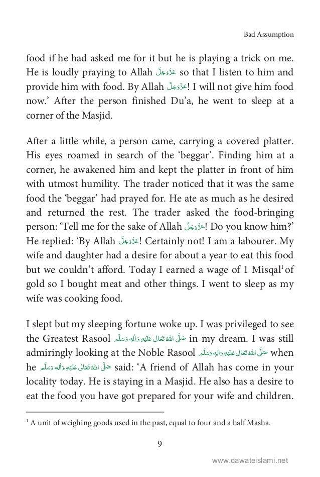 Islamic Book in English: Bad assumption