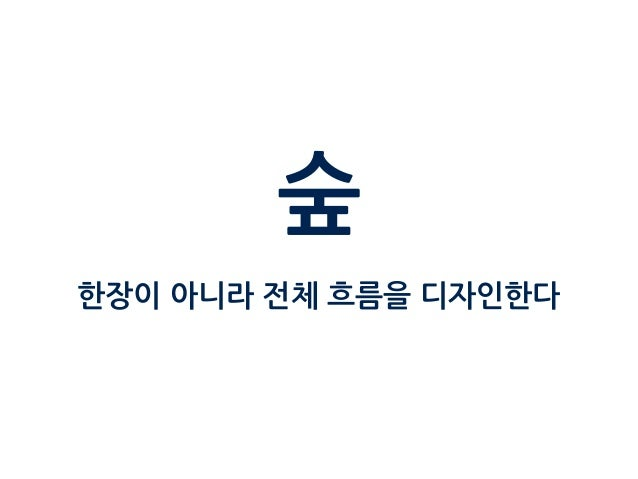 실습시간/ Step/4-1/환경설정
