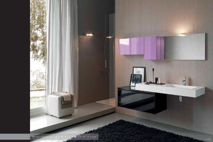 Bagni moderni - Bagno lilla e bianco ...