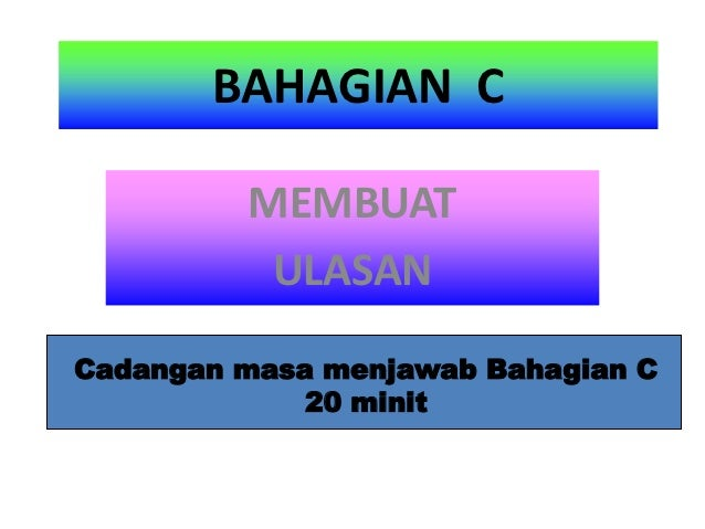 BAHAGIAN C         MEMBUAT          ULASANCadangan masa menjawab Bahagian C             20 minit