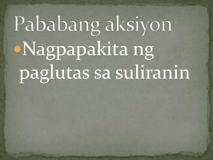 balangkas ng kwento Kinakasangkutan ng balangkas ng nobela ang isang konspirasyon ng  simbahang katoliko na pagtakpan ang tunay na kuwento ni hesus alam ito ng .