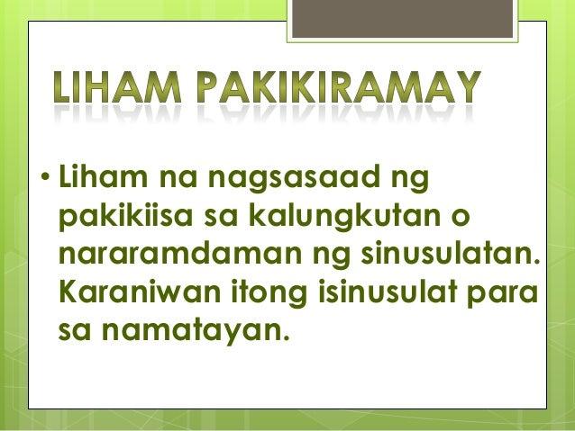 liham pasasalamat sa magulang Nais naming ipaabot ang pasasalamat namin sa lahat ng naging parte at tumulong sa amin para mabuo ang pananaliksik na ito  sa aming mga magulang at mga kapatid na .