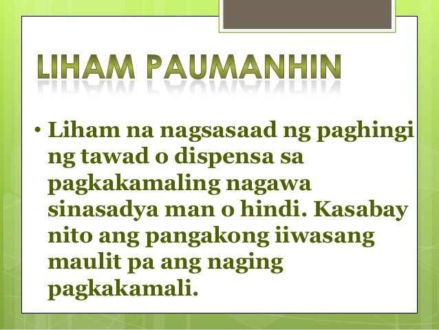 liham pamimili Mga halimbawa ng liham pangangalakal liham pagtatanong setyembre 30, 2010 business loan officer bank of the philippine islands las pinas city kagalang-galang na business loan officer:.