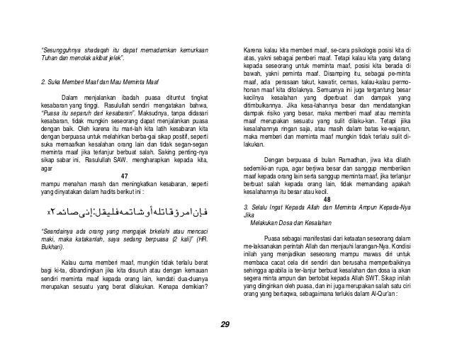 Bahan Kultum Ramadhan