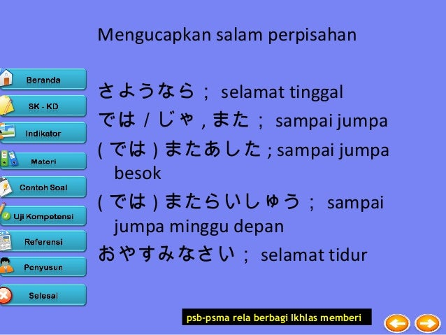 Bahan ajar bahasa jepang