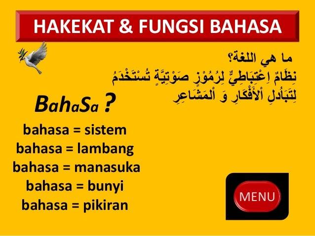 HAKEKAT & FUNGSI BAHASA  ما هي اللغة؟  نِظَامٌ اِعْتِبَاطِيٌّ لِرُمُ وْزٍ صَوْتِيَّةٍ تسُْتَخْدَمُ  B لِتَبَادُلِ اْلأَفْك...
