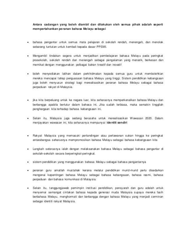 Inisiatif Memartabatkan Bahasa Melayu