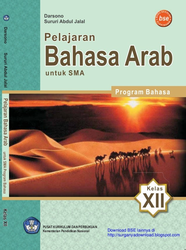 Bahasa Arab Xii